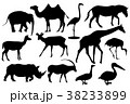 Wild animals and birds. Black silhouette icons 38233899