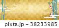 金屏風 日本画 竹 錦鯉 38233985