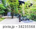 都市風景 オフィスビル 緑の写真 38235568