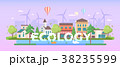 Ecology - modern flat design style vector 38235599