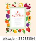 Fresh organic fruit - modern colorful vector 38235604