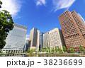 オフィス街 高層ビル 都市風景の写真 38236699