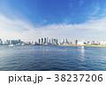 高層ビル 高層マンション 風景の写真 38237206