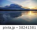 富士山 風景 山の写真 38241381