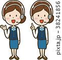 ベクター 人物 女性のイラスト 38241856