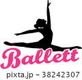 バレエ ダンサー バレリーナのイラスト 38242307
