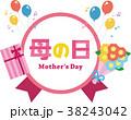 母の日 メッセージ 素材のイラスト 38243042