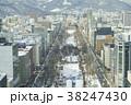 さっぽろテレビ塔からの眺め(雪まつり会場) 38247430