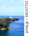 読谷村 海 残波岬灯台の写真 38247752