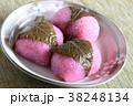 食べ物 お菓子 デザートの写真 38248134