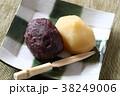 おはぎ ぼたもち 和菓子の写真 38249006
