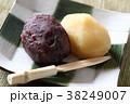 おはぎ ぼたもち 和菓子の写真 38249007