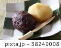 おはぎ ぼたもち 和菓子の写真 38249008