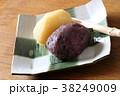 おはぎ ぼたもち 和菓子の写真 38249009