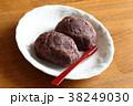 おはぎ ぼたもち 和菓子の写真 38249030