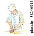 和食の調理師 38249543