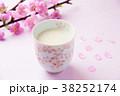 桃の節句 桃 甘酒の写真 38252174