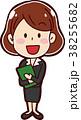 人物 女性 笑顔のイラスト 38255682