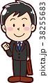 人物 男性 スーツのイラスト 38255683
