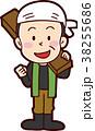大工さんのイラスト素材 38255686