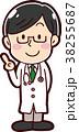 人物 男性 医者のイラスト 38255687