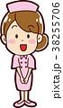 人物 女性 笑顔のイラスト 38255706