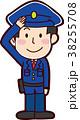 警察官のイラスト素材 38255708