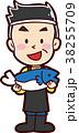 魚屋さんのイラスト素材 38255709