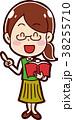 女性教師のイラスト素材 38255710