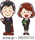 スーツの男性と女性のイラスト素材 38255712