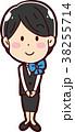 受付嬢のイラスト素材 38255714
