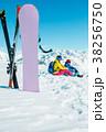 ゆき スノー 雪の写真 38256750