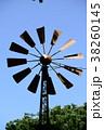 風車 38260145