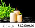 露 スパ 温泉の写真 38260980