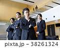 ビジネスマン 男女 チームの写真 38261324