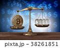 ビットコイン はかり 立体のイラスト 38261851