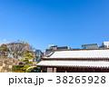 瓦屋根 日本家屋 冬の写真 38265928