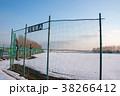 空 晴れ 雪の写真 38266412