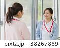 ナース 看護師 医療の写真 38267889