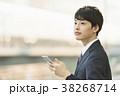 男性 ビジネスマン プラットホームの写真 38268714