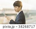 男性 ビジネスマン プラットホームの写真 38268717