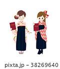 女子大学生 袴 卒業式 卒業証書 38269640