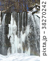風景 滝 菅平高原の写真 38270242