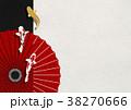鯉 和 和傘のイラスト 38270666