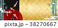 和傘 和 鯉のイラスト 38270667