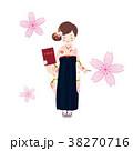 女子大生 袴 卒業証書のイラスト 38270716