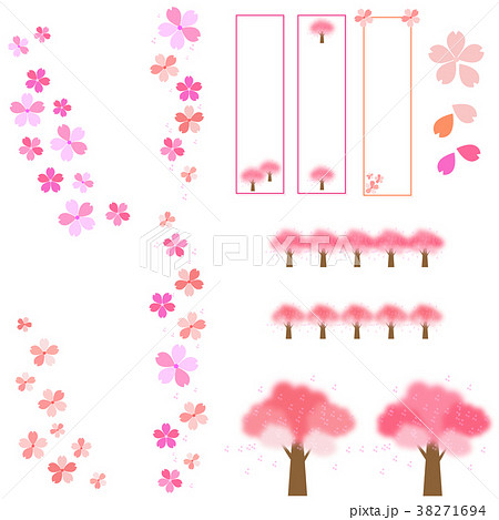 桜 さくら サクラ バナー 素材 イラスト 卒業 入学 春 卒園 入園 ピンク 桜並木 無人 人無し 38271694