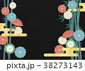 和紙の風合いを感じるイラスト(竹、菊) 38273143