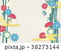 和紙の風合いを感じるイラスト(竹、菊) 38273144