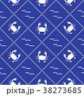 カニ 振る 海のイラスト 38273685